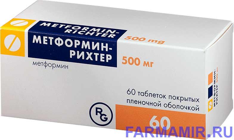 melyik gyógyszer jó az erekció fokozására