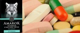 erekciós prosztatagyulladás kezelésére szolgáló gyógyszerek