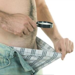 mi adja a pénisz növekedését)
